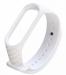 Цены на Xiaomi Mi Band 3 ребристый Белый
