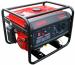 Цены на Генератор бензиновый AL - KO 2500 - C Максимальная мощность (кВт): 2.2 ;  Двигатель: AL - KO Germany ;  Тип запуска: Ручной ;  Напряжение (В): 220 ;  Вес (кг.): 45