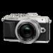 Цены на Фотоаппарат Olympus Pen E - PL7 Kit 14 - 42mm f/ 3.5 - 5.6 EZ,   серебро Фотоаппарат Olympus Pen E - PL7 Kit 14 - 42mm f/ 3.5 - 5.6 EZ,   серебро V205073SE001