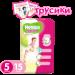 Цены на Huggies 5 для девочек Особенности  -  Индикатор наполнения,   Назначение  -  Универсальные,   Тип  -  Трусики,   Вес ребенка  -  от 13 кг,   Пол  -  Для девочек,   Количество в упаковке  -  15,   Вес упаковки  -  0.6,   Вес ребенка  -  13 - 17