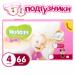 Цены на Huggies Ultra Comfort для девочек 4 Тип  -  Подгузники,   Назначение  -  Универсальные,   Вес упаковки  -  2.54,   Вес ребенка  -  8 - 14,   Вес ребенка  -  от 8 кг,   Количество в упаковке  -  66,   Пол  -  Для девочек