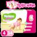 Цены на Huggies 4 для девочек Вес ребенка  -  9 - 14,   Вес ребенка  -  от 9 кг,   Количество в упаковке  -  34,   Вес упаковки  -  1.33,   Пол  -  Для девочек,   Тип  -  Трусики,   Назначение  -  Универсальные,   Особенности  -  Индикатор наполнения