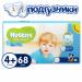 Цены на Huggies Ultra Comfort Giga для мальчиков 4 +  Пол  -  Для мальчиков,   Назначение  -  Универсальные,   Тип  -  Подгузники,   Вес упаковки  -  2.7,   Количество в упаковке  -  68,   Вес ребенка  -  10 - 16,   Вес ребенка  -  от 10 кг