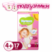 Цены на Ultra Comfort для девочек 4 +  Вес ребенка  -  10 - 16,   Тип  -  Подгузники,   Пол  -  Для девочек,   Вес ребенка  -  от 10 кг,   Назначение  -  Универсальные,   Вес упаковки  -  0.665,   Количество в упаковке  -  17
