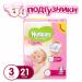Цены на Ultra Comfort 3 для девочек Количество в упаковке  -  21,   Вес упаковки  -  0.68,   Назначение  -  Универсальные,   Вес ребенка  -  от 5 кг,   Пол  -  Для девочек,   Тип  -  Подгузники,   Вес ребенка  -  5 - 9