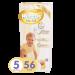 Цены на Huggies Elite Soft 5 Тип  -  Подгузники,   Особенности  -  Индикатор наполнения,   Назначение  -  Универсальные,   Пол  -  Для мальчиков и девочек,   Вес ребенка  -  от 12 кг,   Количество в упаковке  -  56,   Вес ребенка  -  12 - 22,   Вес упаковки  -  2.527