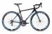 Цены на Giant Практичный шоссейный велосипед с алюминиевой рамой. Подойдет для катания по ровной трассе. Небольшой вес,   надежность компонентов и хороший накат  -  вот основные особенности этой модели.