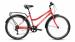 Цены на Forward Велосипед идеальной подойдет для неспешных прогулок по асфальтированным дорогам. Велосипед уже оборудован всем необходимым: надежным багажником,   подножкой,   звонком,   полноразмерными крыльями,   защитой цепи и спиц заднего колеса. Также наши инженеры