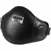 Цены на Green Hill Защитный жилет Green Hill BG - 6020 защита брюшного пресса. Защитный жилет  -  аксессуар,   необходимый для защиты грудной области и брюшного пресса,   при использовании которого сила удара противника заметно смягчается,   что позволяет избежать тяжелых