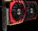 ���� �� ���������� nVidia GeForce GTX1080 MSI TwinFrozr VI PCI - E 8192Mb (GTX 1080 GAMING X 8G) PCI - E 3.0,   ����  -  1607 ���,   Boost  -  1847 ���,   ������  -  8192 �� GDDR5X 10108 ���,   256 ���,   DVI,   HDMI,   3xDisplayPort,   Retail