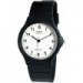 Цены на Наручные часы Casio Standart MQ - 24 - 7B Кварцевые часы. 12 - ти часовой формат времени. Диаметр 33,  8 мм