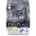 Цены на Pro Plan Сухой корм Pro Plan Sterilised Adult 7 +  для кастрированных и стерилизованных кошек и котов старше 7 лет (1,  5 кг,   Индейка) Преимущества корма Pro Plan Sterilised Adult 7 +  Помогает поддерживать основные жизненные функции (иммунную,   мочеиспускательн