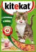 Цены на Kitekat Паучи Kitekat в желе для кошек (85 г,   Говядина) Порция сочных кусочков с курицей в нежнейшем желе,   приготовленных по особому рецепту. В его основе  -  формула сбалансированного питания,   которая содержит белки,   минералы,   витамины,   таурин и растительн