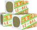 Цены на Материал Изовол Izobel натуральный негорючий изоляционный 0.6*1 м/ 50 мм Тип: Изоляционный материал.Назначение: Используется как тепло - ,   звуко -  и пожароизоляция ненагружаемых конструкций: скатных кровель,   мансардных помещений;  чердачных перекрытий всех тип