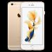 Цены на Смартфон Apple Iphone 6S 64Gb LTE (EU) Gold Смартфон Apple Iphone 6S 64Gb LTE (EU) Gold iPhone 6S