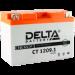 Цены на Аккумулятор Delta CT 1209.1 Аккумулятор Delta CT 1209.1 CT 1209.1