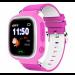Цены на Детские умные часы Smart Baby Watch Q80,   розовые Детские умные часы Smart Baby Watch Q80,   розовые