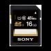 ���� �� ����� ������ Sony SD 16Gb,   Class 10 UHS - 1 (40Mb/ s) SF16UY