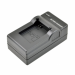 Цены на FUJIMI AHDBT - 201/ 301 (GoPro3/ 3 + ) Зарядное устройство с автомобильным кабелем GP AHDBT - 201/ 301 Зарядное устройство с автомобильным кабелем (GoPro3) совместима сбатареями: AHDBT - 301 и AHDBT - 201. Основные характеристики Высококачественное зарядное устройств