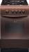Цены на Гефест Газовая плита Гефест 3200 - 08 К43 Характеристики Масса нетто,   кг: 37,  5 Элементы комфортности Штамповочные направляющие Термоуказатель духовки Щиток Духовка Тип: газовая Мощность горелки духовки,   кВт: 2,  7 Мощность газовых горелок стола Передняя права
