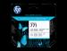 Цены на HP Печатающая головка HP CE020A 771 Черная фото/ Светло - серая Ресурс: 775 мл.. Подходит к: HP Designjet Z6200 CQ109A,   HP Designjet Z6800,   HP Designjet Z6200 1524 мм