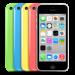���� �� Apple iPhone 5C 8Gb Apple iPhone 5�  -  ��� ������������ �����,   ����� ������ � ��������� �������. ����� ����,   ������ ��������� � �������,   �������� ������ ��������� �� ������ ��������� ����� � ������� �������,   �� � ������� ���������,   � ��� �� ��������� �����