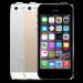 Цены на Apple iPhone 5S 16Gb  -  LTE Модель A1533,   поддержка сети 4G (LTE) операторов Билайн,   Мегафон и МТС (с ноября 2014). Apple iPhone 5S является одним из лучших примеров качественных смартфонов,   которые соответствуют всем потребностям современных пользователей