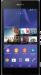 Цены на Sony Xperia Z2 (D6503) Sony Xperia Z2  -  имиджевый смартфон,   который отличается от остальных устройств надежной защитой от воды,   изысканным дизайном,   невероятной производительностью и современными материалами. Xperia Z2 превосходит по качеству все предыдущ
