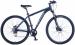 Цены на Велосипед Totem Inspiron 29 (2016) Totem Totem INSPIRON – отличный выбор для тех велосипедистов,   кто ищет универсальный велосипед на каждый день с 29 - ти дюймовыми колёсами. Он прекрасно оснащён для любых повседневных задач,   оборудован 24 - х скоростной тран