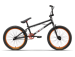 Цены на Велосипед Stark Madness (2016) Stark