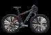 Цены на Велосипед Cube Aim Sl 29 (2017) CUBE