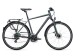 Цены на Велосипед Cube Touring Pro (2017) CUBE
