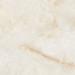 Цены на Керамогранит Arcana Marble - R Alabastro - R 59,  3х59,  3