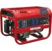 Цены на Fubag Бензогенератор Fubag BS 2200