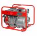 Цены на Fubag Мотопомпа для чистой воды PG 1000 (1000 л/ мин_28 м)