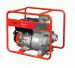 Цены на Fubag Мотопомпа для сильнозагрязненной воды PG 1300T (1300 л/ мин_26 м)