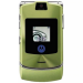 Цены на Motorola RAZR V3i Green Motorola Доставка по Нижнему Новгороду в день заказа!