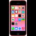 Цены на Apple iPhone 5C 16Gb Pink LTE Apple ДОСТАВКА ПО г. НИЖНИЙ НОВГОРОД В ДЕНЬ ЗАКАЗА!