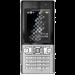 Цены на Sony Ericsson T700 Grey Sony ДОСТАВКА ПО г. НИЖНИЙ НОВГОРОД В ДЕНЬ ЗАКАЗА!
