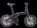 Цены на Велосипед DAHON Mu Uno Obsidian (2015)