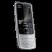 Цены на Телефон Nokia 6700 Classic Chrome Nokia 6700 Classic Chrome _ простота и функциональность В тоже время телефон имеет все необходимые функции для современного пользователя: веб браузер,   GPS,   камеру на 5 мегапикселей и возможность работы до 300 часов в режи
