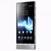 Цены на Sony Xperia P LT - 22i Sony Sony Xperia P LT - 22i в Москве