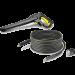 Цены на Набор распылитель и шланг KARCHER 12м 2.643909 KARCHER