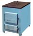 Цены на Твердотопливный котел Zota Дымок 12М Zota Zota Дымок 12М  -  твердотопливный котел отопления,   предназначенный для установки в жилых или рабочих помещениях.