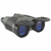 Цены на Бинокль Pulsar Expert VMR 8x40 Особенности: Режимы наблюдения. Бинокли серии Expert VM/  VMR позволяют,   в зависимости от окружающих условий,   вести наблюдение в различных режимах,   таких как «Дневной»,   «Контраст» и «Отражение»,   благодаря применению внутренни