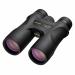 Цены на Бинокль Nikon Prostaff 7S 10x42 Новый бинокль PROSTAFF 7S 10x42 является полной переработкой предыдущей модели — как по дизайну,   так и по функциональности. Полностью новая оптическая система.