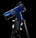 Цены на Телескоп Meade StarNavigator NG 114 мм (с пультом AudioStar) Телескоп MEADE StarNavigator NG 114 мм  -  это недорогой телескоп,   который может себе позволить практически каждый! Этот компактный рефлектор Ньютона может стать прекрасным подарком,   тем более,   чт