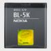 Цены на BL - 5K для N85,   N86 8MP,   С7 - 00 Совместим с моделями: Nokia N85,   N86 8MP,   С7 - 00