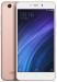 Цены на Redmi 4A 2Gb + 16Gb Gold Android 6.0 Тип корпуса классический Материал корпуса металл Управление сенсорные кнопки Тип SIM - карты micro SIM + nano SIM Количество SIM - карт 2 Режим работы нескольких SIM - карт попеременный Вес 131 г Размеры (ШxВxТ) 70.4x139.5x8.5 м