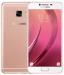 Цены на Galaxy C7 C7000 32Gb Pink Android 6.0 Тип корпуса классический Материал корпуса металл Управление механические/ сенсорные кнопки Количество SIM - карт 2 Режим работы нескольких SIM - карт попеременный Вес 169 г Размеры (ШxВxТ) 77.2x156.6x6.8 мм Экран Тип экран